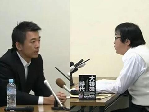 維新 橋下徹 VS 在特会 桜井誠 ガチンコバトルww